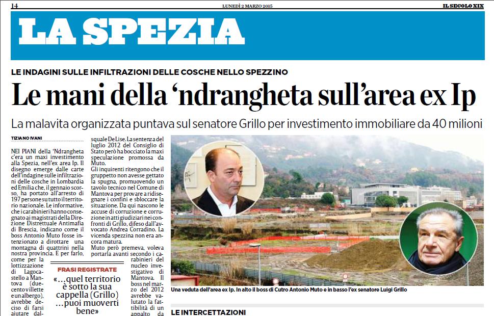 Rifiuti e Area ex Ip, l'ombra della 'Ndrangheta